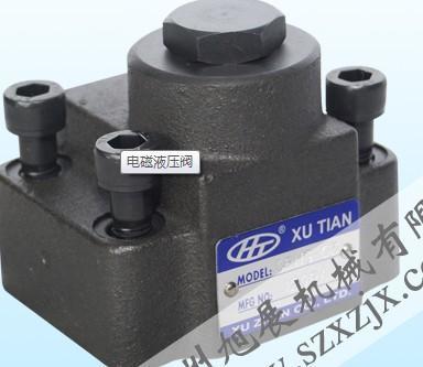 电磁液压阀图片,电磁液压阀高清图片-苏州旭展机械图片