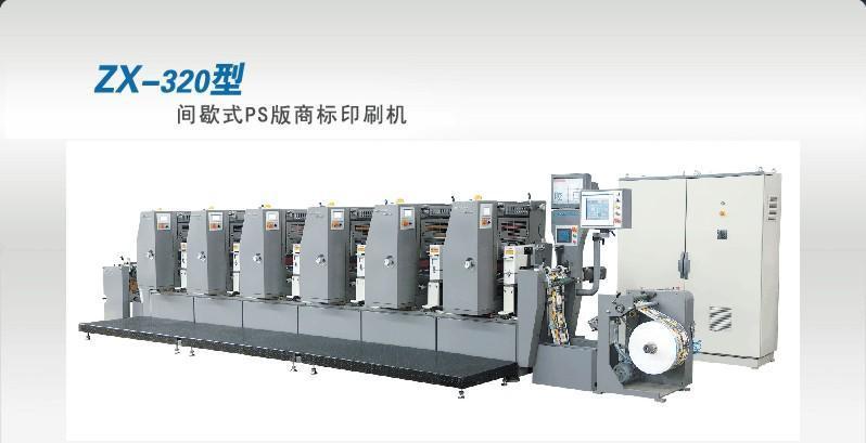 商标印刷机_商标印刷机(zx-320)