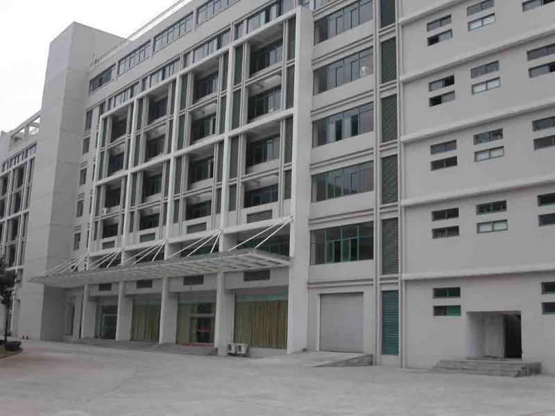 公司同时与上海交通大学浙江大学信息产业部邮电一所等