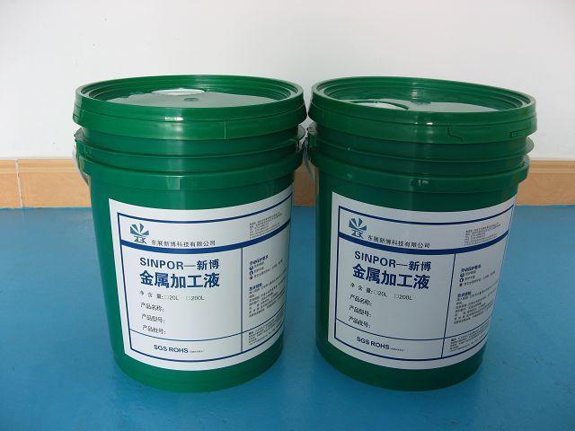 关中�9�c_全合成水溶性切削液(m15)