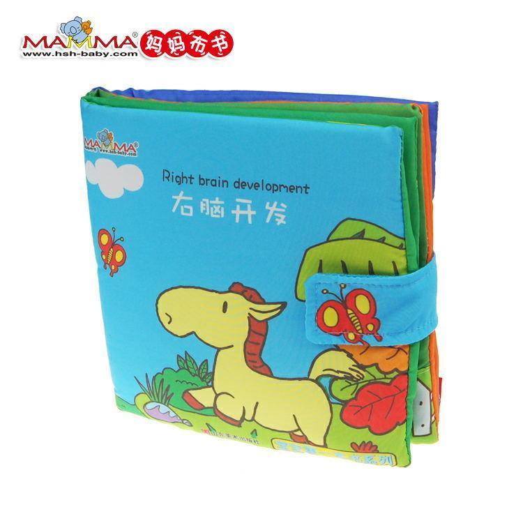 03 儿童布书