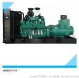 广信机电厂家直销重庆康明斯880kw柴油发电机组