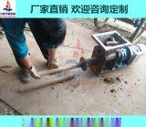 現貨供應陶瓷練泥機 粘土練泥機 小型真空練泥機瓷磚加工機器