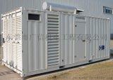 【广信机电】880KW集装箱型康明斯柴油发电机组
