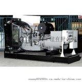 【广信机电】劳斯莱斯320Kw柴油发电机组