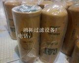 卡特濾芯108-1153卡特液壓濾清器