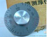 PG-6500/PG-6958/PG-6959湿膜轮测厚仪,德国BYK湿膜测厚仪,高质量滚轮湿膜仪