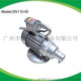广州厂家生产直销1.1KW插入式混凝土振动器,振动电机,铜线电机