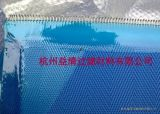 KS10带式压滤机滤布滤带