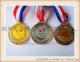 厂家专业定制金属奖牌 比赛奖牌定做 活动庆典奖牌定制