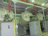 短纖維生產線真空幹燥機