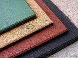 厂家直销EPDM彩色橡胶颗粒地砖