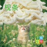 皂粒|佩兰8020皂粒ZW-65|印尼马来植物皂粒|皂粒生产厂家|产地直销优质皂粒价格|皂粒批发采购|香皂肥皂生产原料