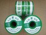 焊锡无铅含银3.0焊锡丝 锡点光亮饱满sn/ag3.0/cu0.5
