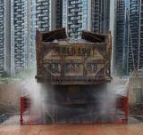 深圳洗轮机、深圳工程洗轮机、深圳洗车槽
