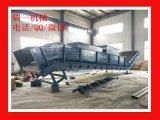 RYB-280型废纸打包机 厂家价格