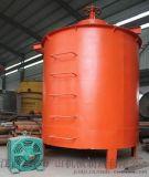 江西龙达金矿设备 有色金属矿搅拌桶 参数