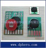 MCU单片机通讯语音芯片(HR) 倒车雷达机芯
