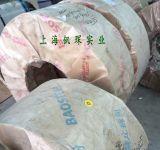 上海【硅钢片】B50AH250厂家价格