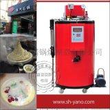 石锅鱼50kg燃气蒸汽锅炉