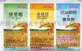 小麦田除草剂厂家,小麦苗后除草剂批发