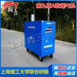 CWR09A手推车移动蒸汽清洗机 蒸汽洗车机厂家