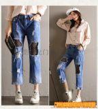 陕西延安女式牛仔裤批发时尚爆款女装牛仔裤哪里厂家直销