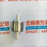 A1H25S电镀行业专用滑环
