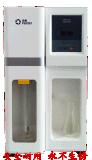 土壤肥料定氮仪SKD-200