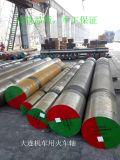 山东章丘供应优质锻造40Cr/45#锻圆 圆钢 锻材 板材
