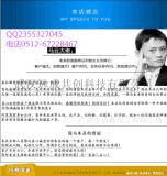 L-精氨酸原料(厂家活动价格 实惠放心  18913575627)