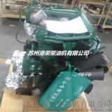 玉柴发动机维修|玉柴YC4A140L-T20-RA9LS收割机用柴油发动机总成