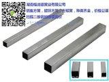 常德矩形管批发|郴州矩形钢管价格|益阳矩形管厂家直销