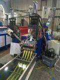 永兴展星专业供应YXZX PP90+110A打包带生产线
