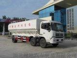 东风天锦小三轴15吨散装饲料车(30方),饲料运输车