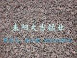 高炉洗炉矿 水洗洗炉锰 品位18%以上洗炉锰矿含量足质量稳定
