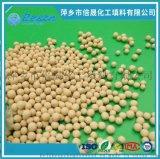 萍乡倍晟长期供应 3A分子筛 高品质干燥吸附剂分子筛