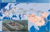 国际铁路运输,中亚铁路运输,中俄铁路运输,俄罗斯铁路运输,国际铁路联运
