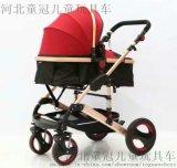 童冠车业高景观婴儿推车