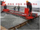 山东路易电机三辊轴混凝土摊铺机 3辊混泥土滚筒式震动梁 15154720558