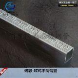 衡水304镀铜不锈钢管 不锈钢花纹管生产基地