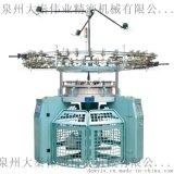 热销供应针织机械大圆机,圆机,高速粗针单面机,针织机 厂家直销 单面高速万能机