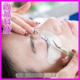厂家直销超薄嫁接睫毛专用隔离眼贴眼膜水凝胶眼贴