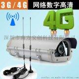 南方安创工业级3G无线130万网络监控摄像头 免布线3g网络摄像头 无线远程拍照摄像机