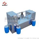 金球GBOS-Q2系列全自动油水分离器