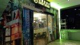 上海青浦区专业自动门安装、青浦区专业自动门维修