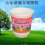 350ml一次性塑料杯/牛奶杯/pp酸奶杯/锁鲜封口包装杯