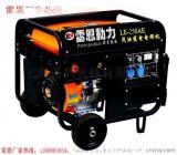 250A汽油发电电焊机厂家批发价