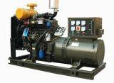 潍柴40KW发电机组/柴油发电机/价格低/保质保量