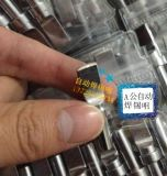 USB自动焊锡咀 A公自动焊锡烙铁头 数据线自动焊锡烙铁头